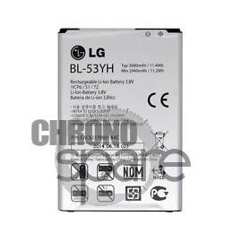 Batterie LG G3 - BL-53YH - 3.8V 3000mAh