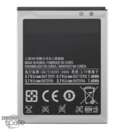Batterie Samsung Galaxy J1 2016 J120F (compatible) EB-BJ120CBEGWW 3,85V 2050 MAH
