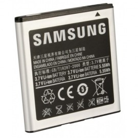 Batterie Samsung Galaxy S