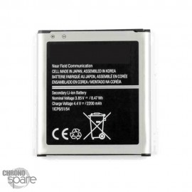 Batterie Samsung Galaxy Xcover 3